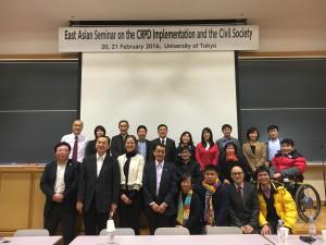 2016年2月21日REASE公開講座登壇者集合写真