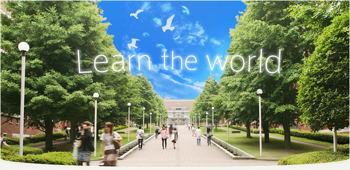 「世界を学ぶ」21世紀型地球市民の育成 静岡県立大学 国際関係学部