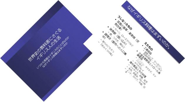 世界の政治・経済・言語・文化・歴史を学ぼう!静岡県立大学 国際関係学部